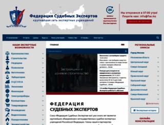 sud-expertiza.ru screenshot