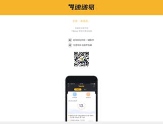 sudiyi.cn screenshot
