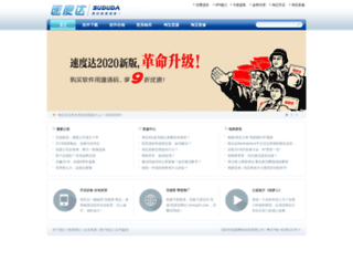 sududa.com screenshot