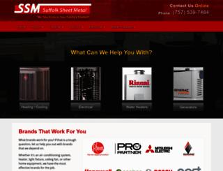 suffolksheetmetal.com screenshot