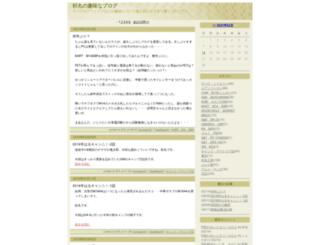 sugi-maru.sblo.jp screenshot