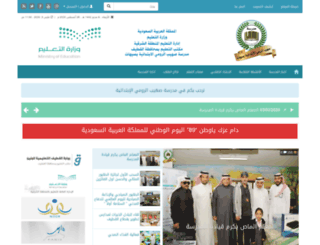 suhaibschool.com screenshot