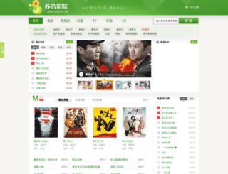 suhaoyy.com screenshot
