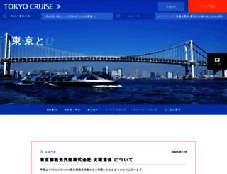 suijobus.co.jp screenshot