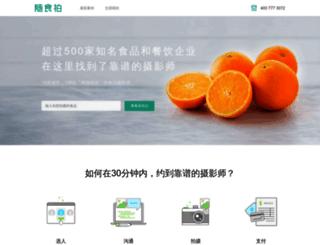 suiship.com screenshot