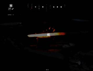 suisin.co.jp screenshot