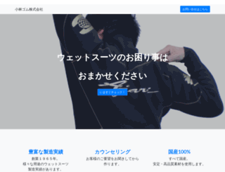 suitsmaker.com screenshot