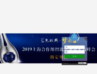 sujiuoa.com screenshot