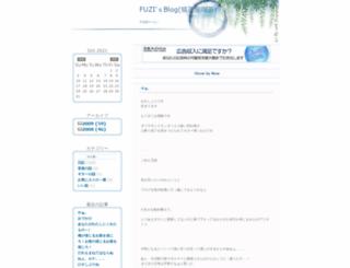 sukaiburu.btblog.jp screenshot