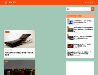 sukicomi.net screenshot