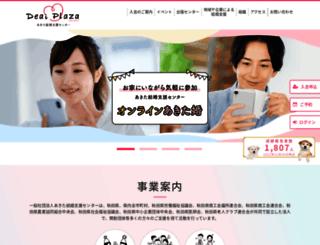sukoyaka-akita.com screenshot