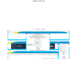 sulaimat.own0.com screenshot