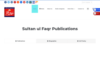 sultan-ul-faqr-publications.com screenshot