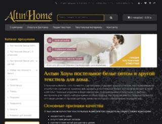 sumah-texil.ru screenshot