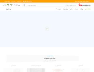 sumeriya.com screenshot