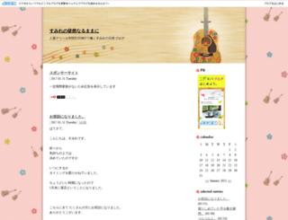 sumire1030.jugem.jp screenshot