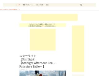 sumire201.com screenshot