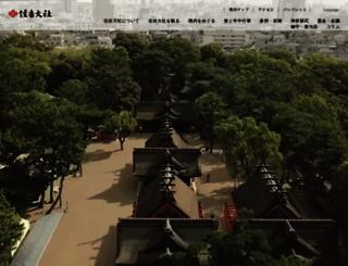 sumiyoshitaisha.net screenshot