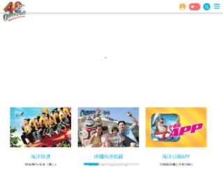 summer.oceanpark.com.hk screenshot