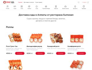 sumo-san.com screenshot