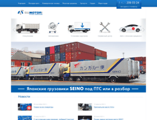 sumotori.ru screenshot
