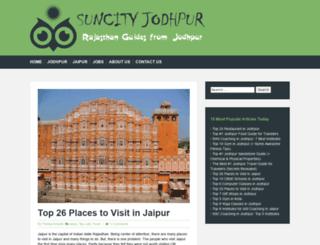 suncityjodhpur.com screenshot