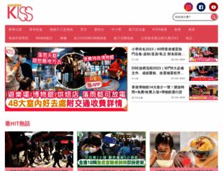 sundaykiss.com screenshot