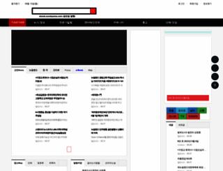 sundaysisa.com screenshot