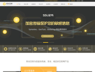 sundns.com screenshot