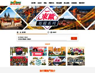 sunflower.com.hk screenshot