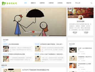 sunicc.com screenshot