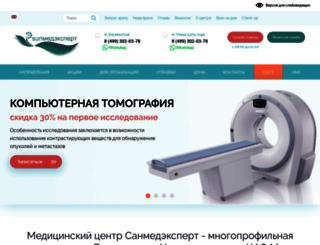 sunmedexpert.ru screenshot