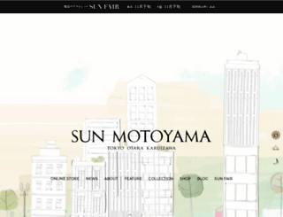 sunmotoyama.co.jp screenshot