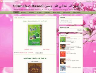 sunnahislami.blogspot.com screenshot