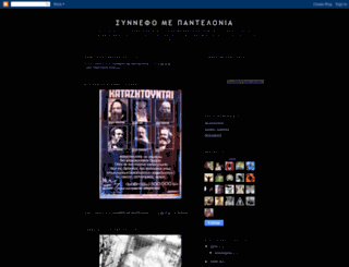 sunnefomepadelonia.blogspot.com screenshot