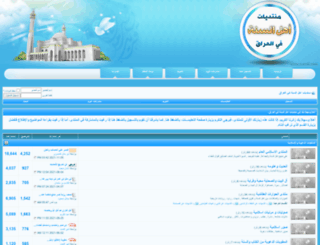 sunnti.com screenshot