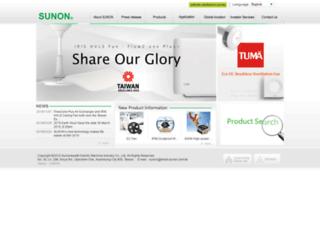sunon.com screenshot