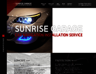 sunrise-garage.net screenshot