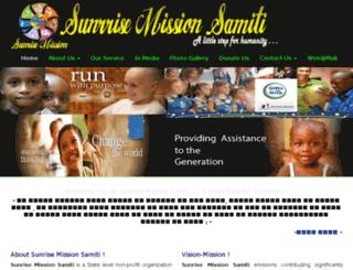 sunrisemissionsamiti.com screenshot