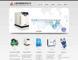 sunsan.com.tw screenshot