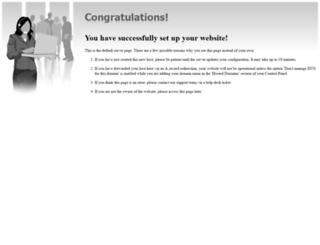 suntel.com.ng screenshot