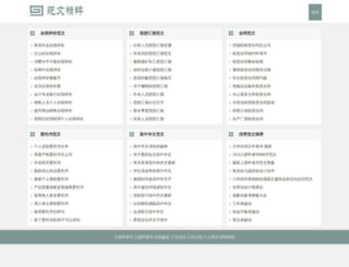 suoling.net screenshot