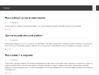 sup-fd.ru screenshot