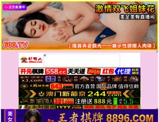 supablogga.com screenshot