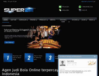 super212.com screenshot