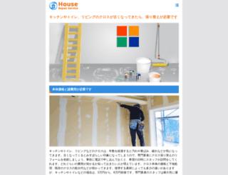 superacionpersonaleficaz.com screenshot