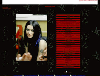 superataka.sitecity.ru screenshot