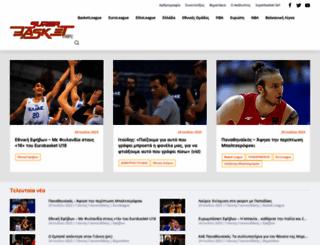 superbasket.gr screenshot