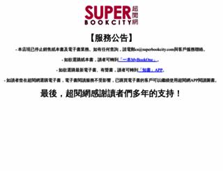 superbookcity.com screenshot
