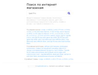 supercapital1.ru screenshot